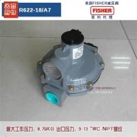 R622-18/A7调压阀 FISHER