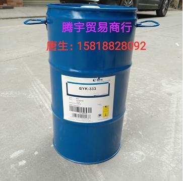 增硬耐磨剂 1014-5A