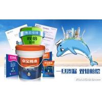 卓寶防水 TWY-308 水性地面硬化 固化劑