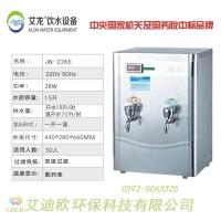 福建艾龙牌节能饮水机JN-22KE台式饮水机