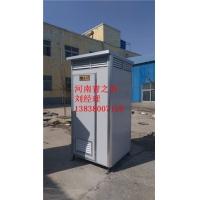 河南青之谷环保移动厕所