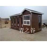 移动厕所、移动公厕生产定制