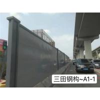 同泰路圍蔽3000米的三田鋼板圍墻A1-1款