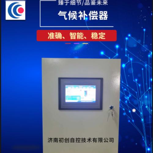 氣候補償器-氣候補償器廠家-鍋爐補償器-換熱補償器