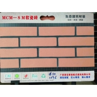 MCM—SM軟瓷磚