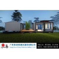 易安居装配式建筑轻钢结构农村建房和乡村建设系列