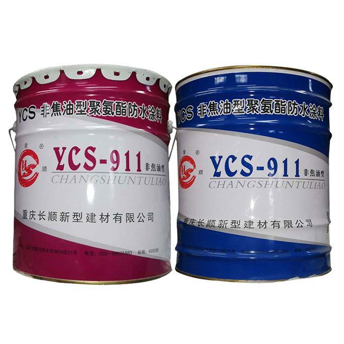 YCS-911聚氨酯金沙手机网投 老品牌值得信赖