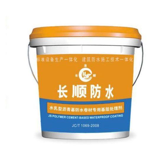 水乳型沥青基防水卷材**基层处理剂