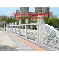 石雕栏杆 栏杆花板 汉白玉栏杆 栏杆修复