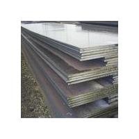 供应Q460C低合金钢板