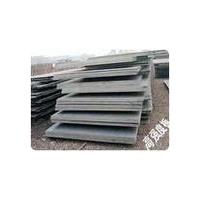 供应Q460B低合金钢板