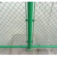 球场隔离防护围栏A长恒球场隔离防护围栏厂定制