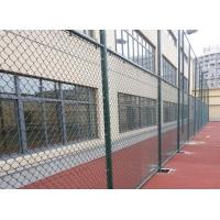 浸塑球场围网A桂村4米高浸塑球场围网生产厂