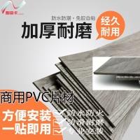 pvc膠地板木紋片材塑膠地板木紋復古地板革