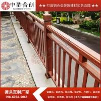 铝艺护栏别墅围栏铝合金阳台护栏室外庭院围墙栅栏厂家