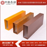 铝合金木纹方通铝方通铝方管U型铝方通定制