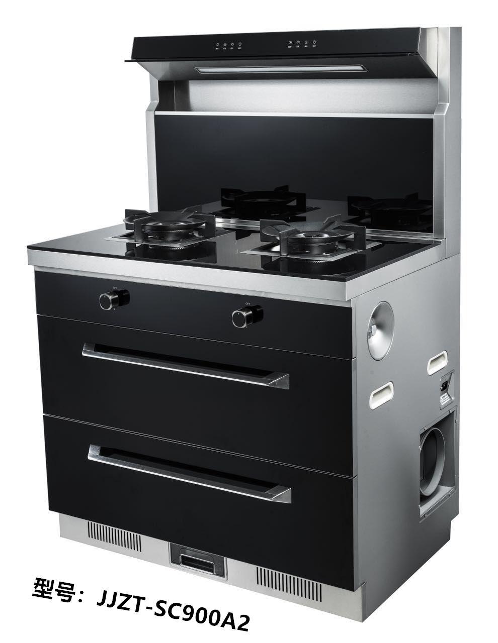 JJZT-SC900A2