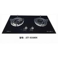 JZT-SC680X