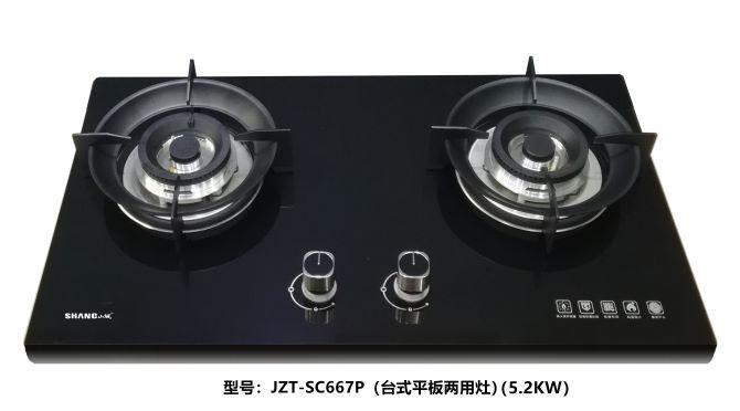 灶具JZT-SC667P
