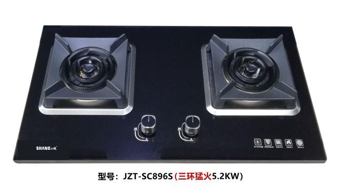 灶具JZT-SC896S