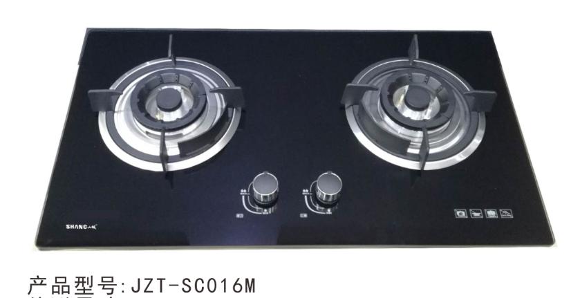 灶具JZT-SC016M
