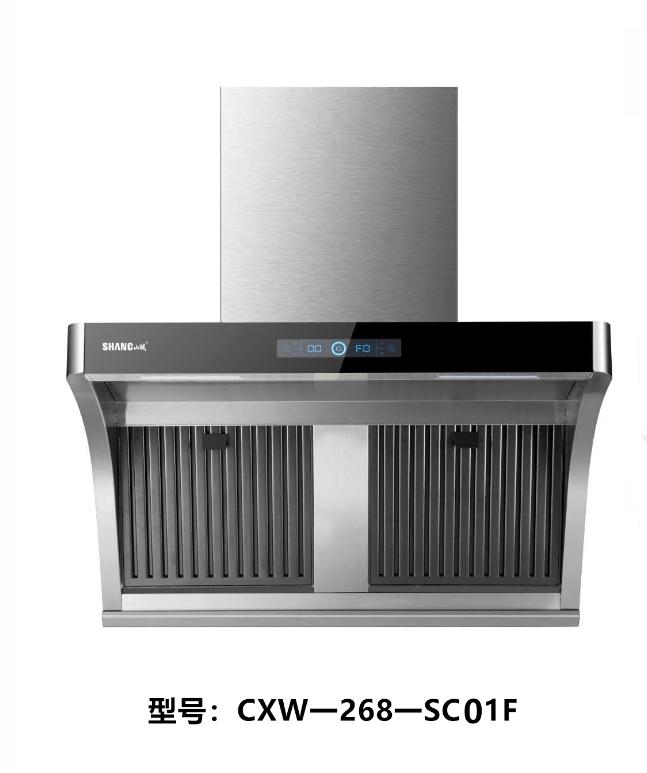 抽油烟机CXW-SC01F