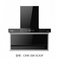 抽油烟机CXW-SCA3F