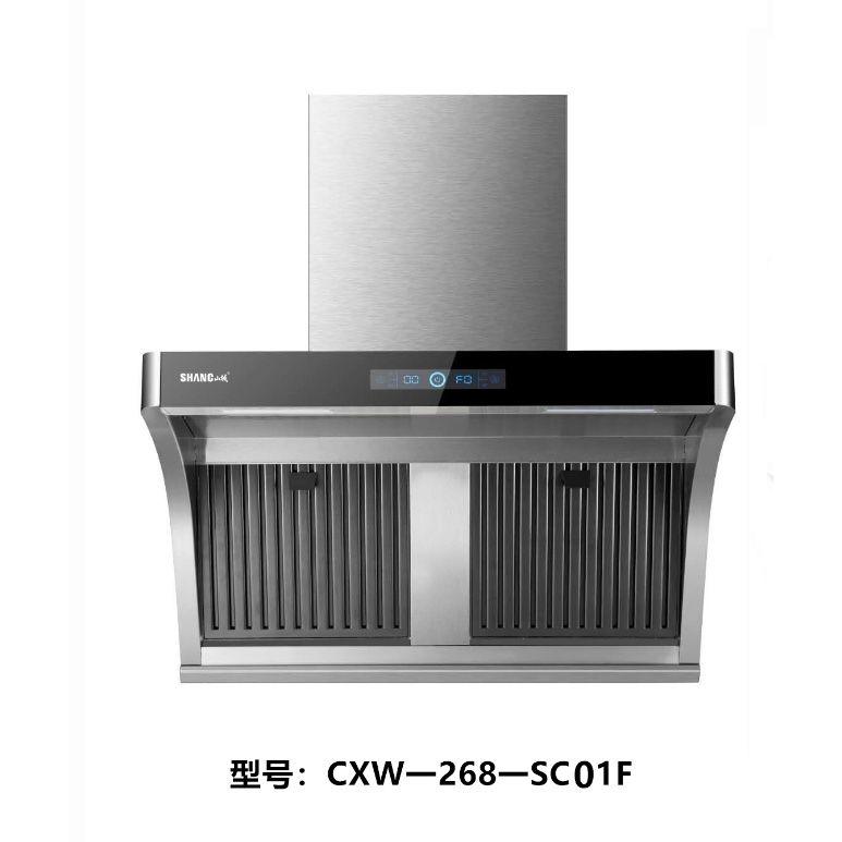 抽油���CCXW-SC01F