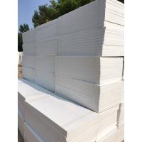 三門峽地暖正佳專業擠塑板