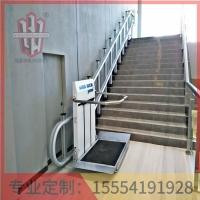 斜向式無障礙升降平臺  家用無障礙升降平臺 小型電動升降機