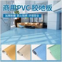 東莞市pvc膠地板卷材2.0厚碎花紋學校商場幼兒園地膠
