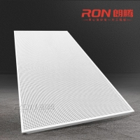 会议室冲孔铝扣板吊顶 吸音降噪铝扣板吊顶600*1200