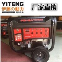 上海9kw汽油發電機三相電啟動價格報價