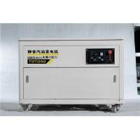 箱體式40kw靜音汽油發電機工程投標