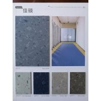 河南新鄉市臺寶尚諾辦公室pvc塑膠地板