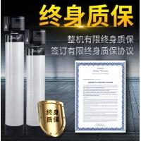 润索净水器TC/QS/EC系列家用全屋净水机