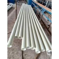 电力工程电缆保护管孝感拉挤缠绕管批发价格BWFRP拉挤缠绕管