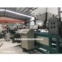 PP塑料板材生產線設備青島PE板材擠出機設備廠家