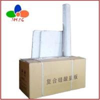 绝热复合硅酸铝镁 板 管 毡