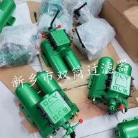 SPL-25型网片式油滤器