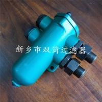 DPL-80单筒网片式滤油器