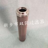 汽轮机磨煤机滤芯DR405EA01V/-F
