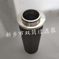 汽轮机主泵出口滤芯LXKF-150C*35D