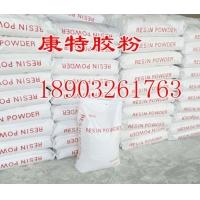 挤塑板保温砂浆专用胶粉生产厂家