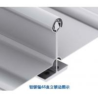 供应1.2mm铝镁锰板65-430型价格