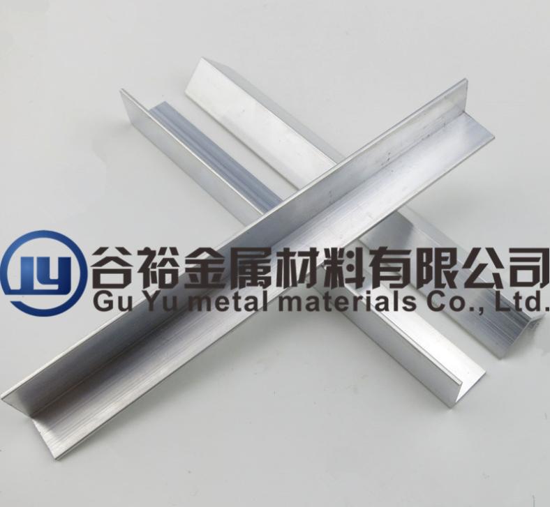 铝型材铝包边护角铝角25*25/30*30/30*20/30