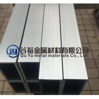 铝合金型材/铝方管/铝材50*200/100*150mm/1