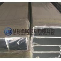 供应铝合金管/铝型材/方形铝管40*30/40*40/50*