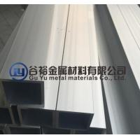 现货售铝管/铝合金方管/大规格 100*100mm 方形铝管