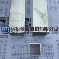 铝合金型材/铝方管/铝扁通 100*44mm 铝合金矩形管/